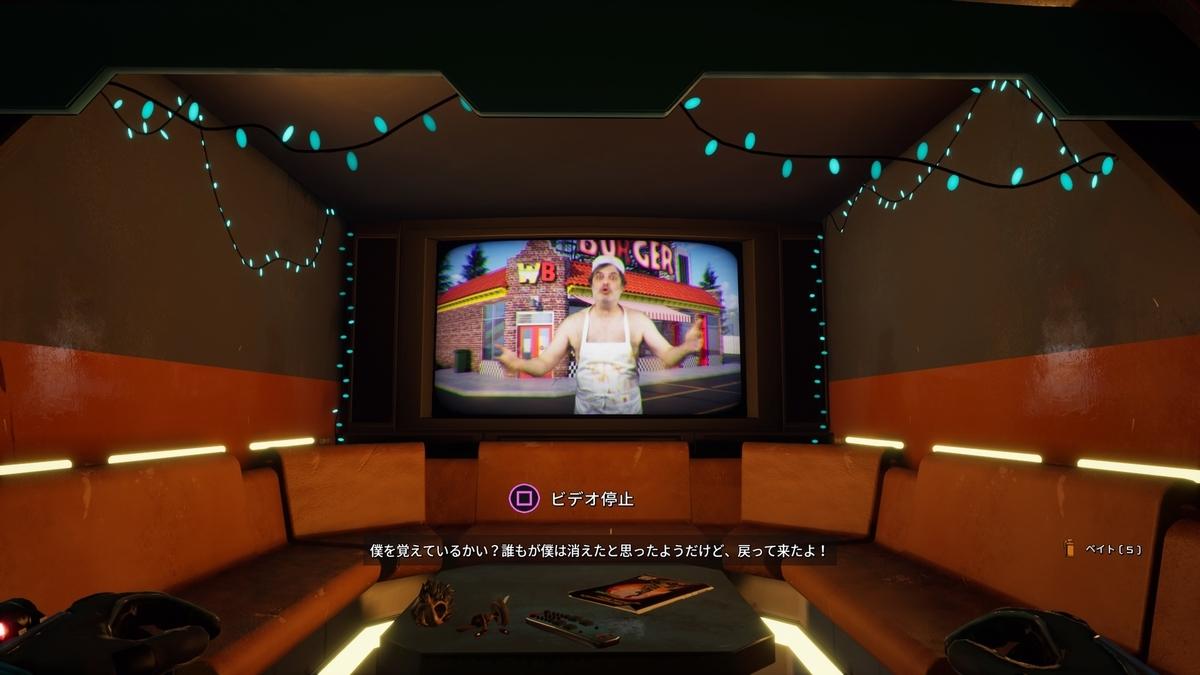 f:id:jo_ji:20200718235226j:plain