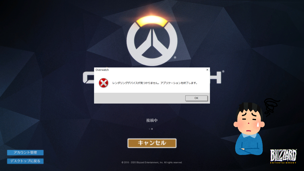 f:id:jo_ji:20200725131037p:plain