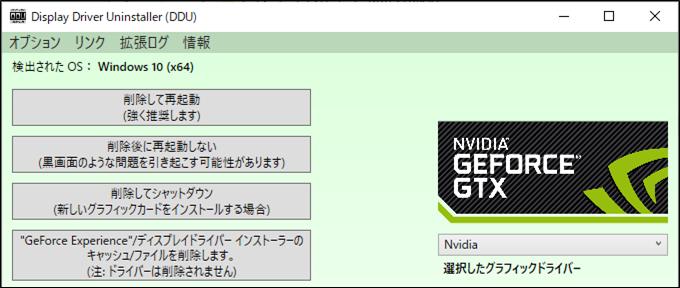 f:id:jo_ji:20200725153630p:plain