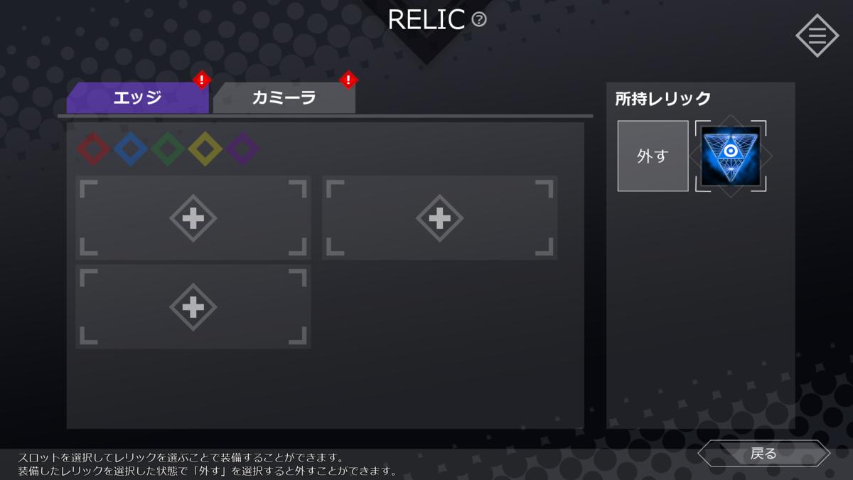 f:id:jo_ji:20200802231157p:plain