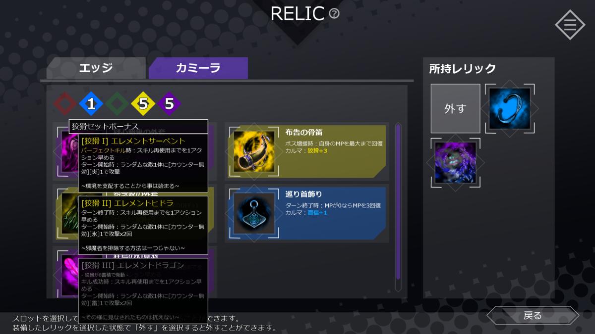 f:id:jo_ji:20200802233201p:plain