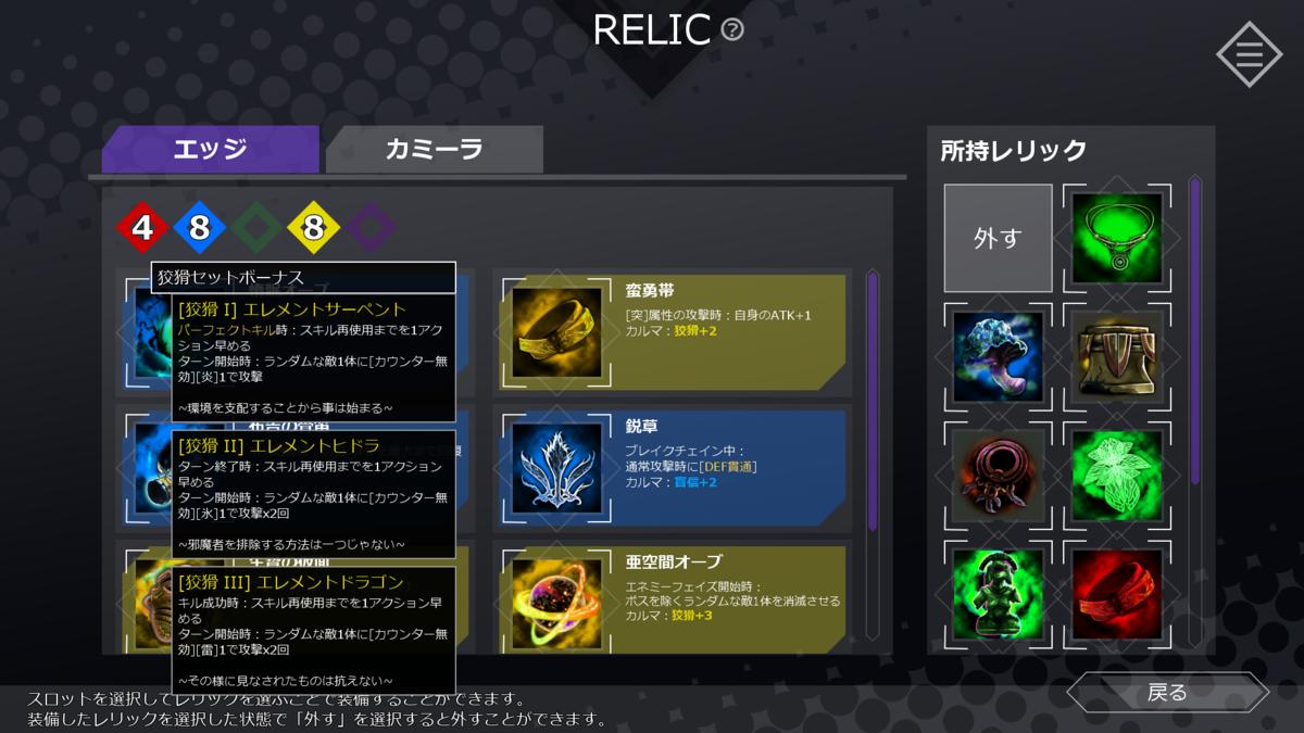 f:id:jo_ji:20200813211829p:plain