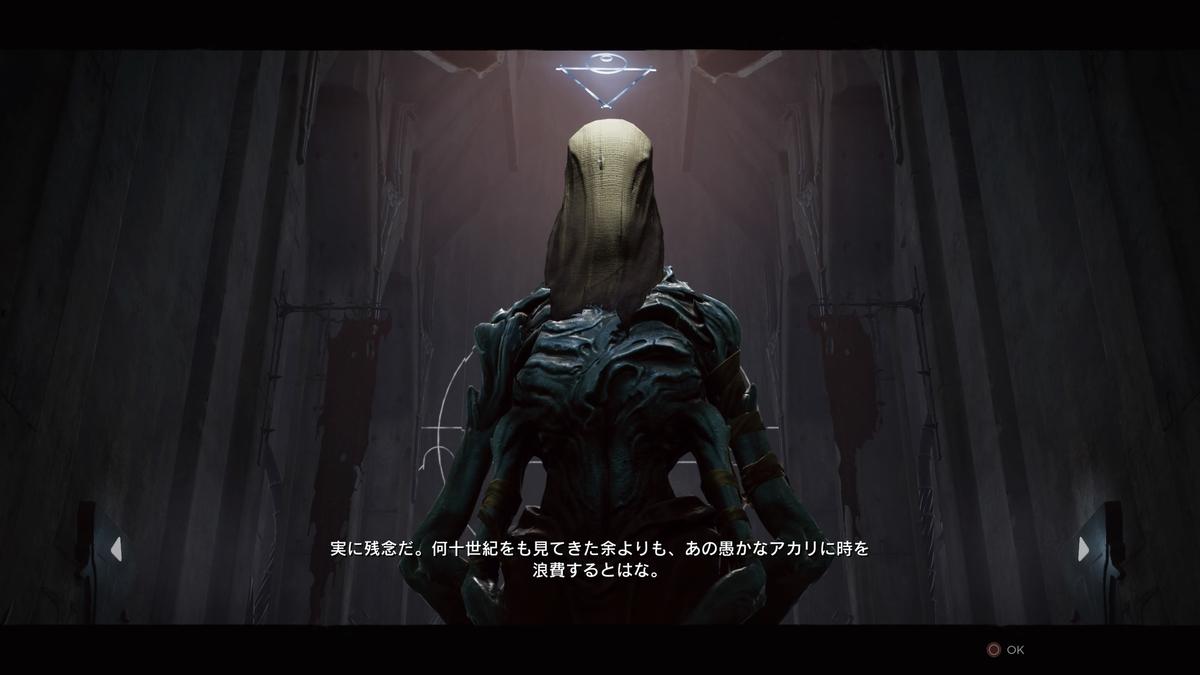f:id:jo_ji:20200823222114j:plain