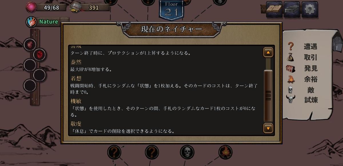 f:id:jo_ji:20201011234607j:plain