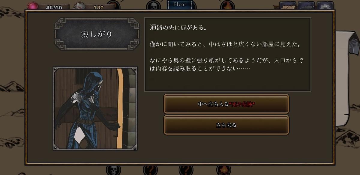 f:id:jo_ji:20201011234614j:plain