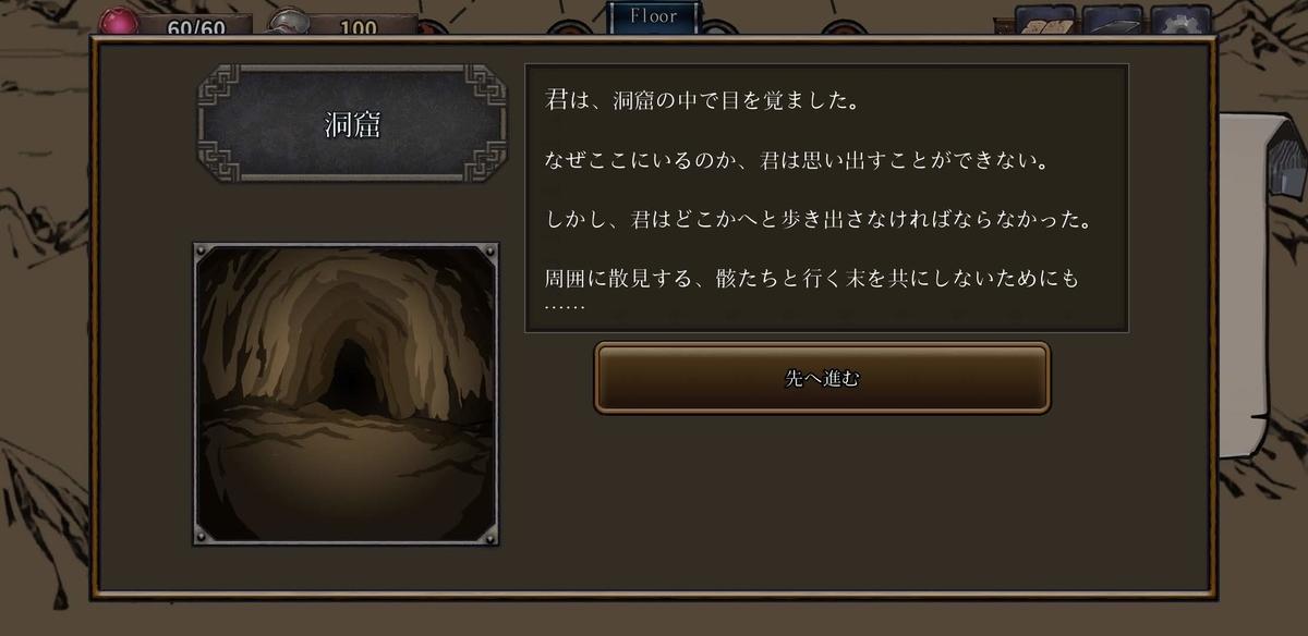 f:id:jo_ji:20201011234618j:plain