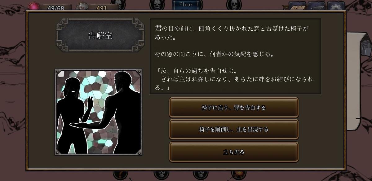f:id:jo_ji:20201012003357j:plain