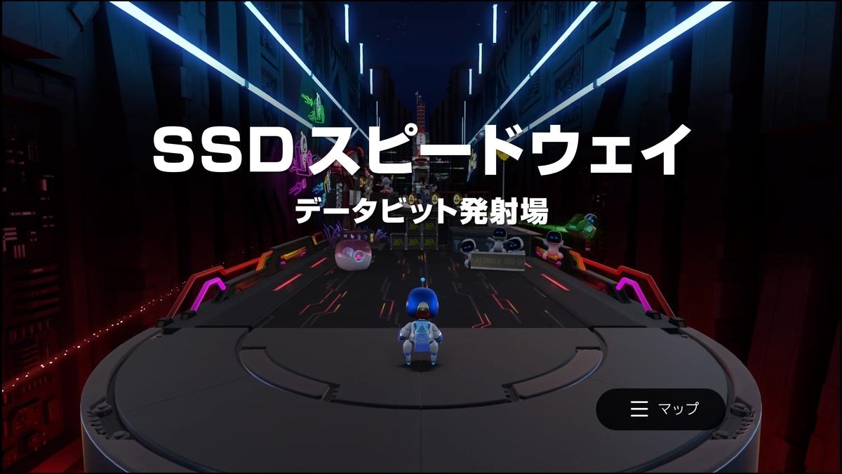 f:id:jo_ji:20201129125735j:plain
