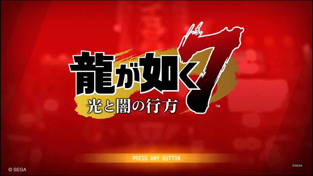 f:id:jo_ji:20210223161719j:plain