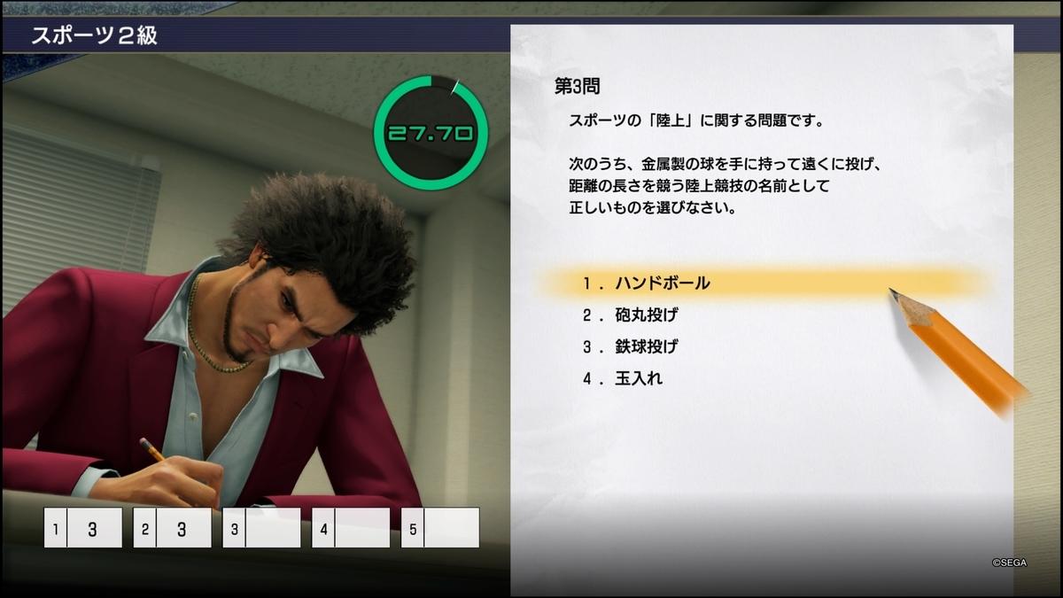 f:id:jo_ji:20210223165721j:plain
