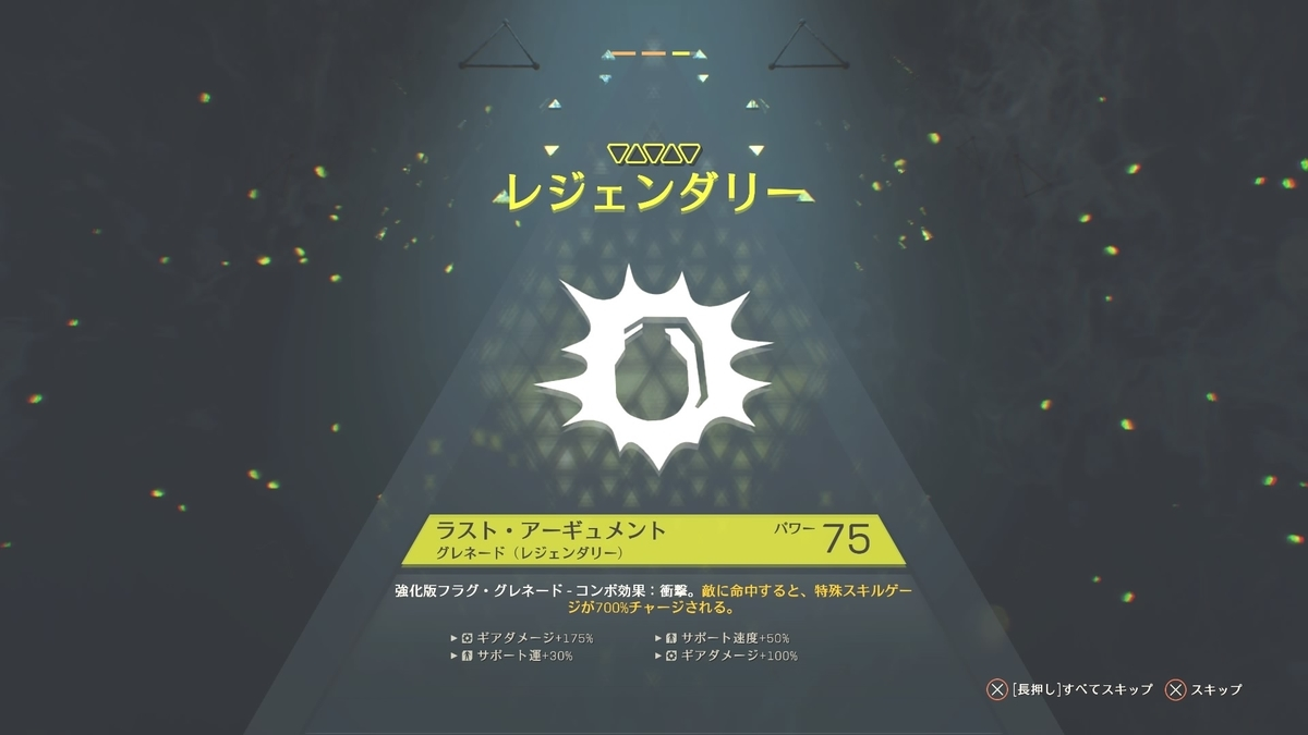 f:id:jo_ji:20210307203409j:plain
