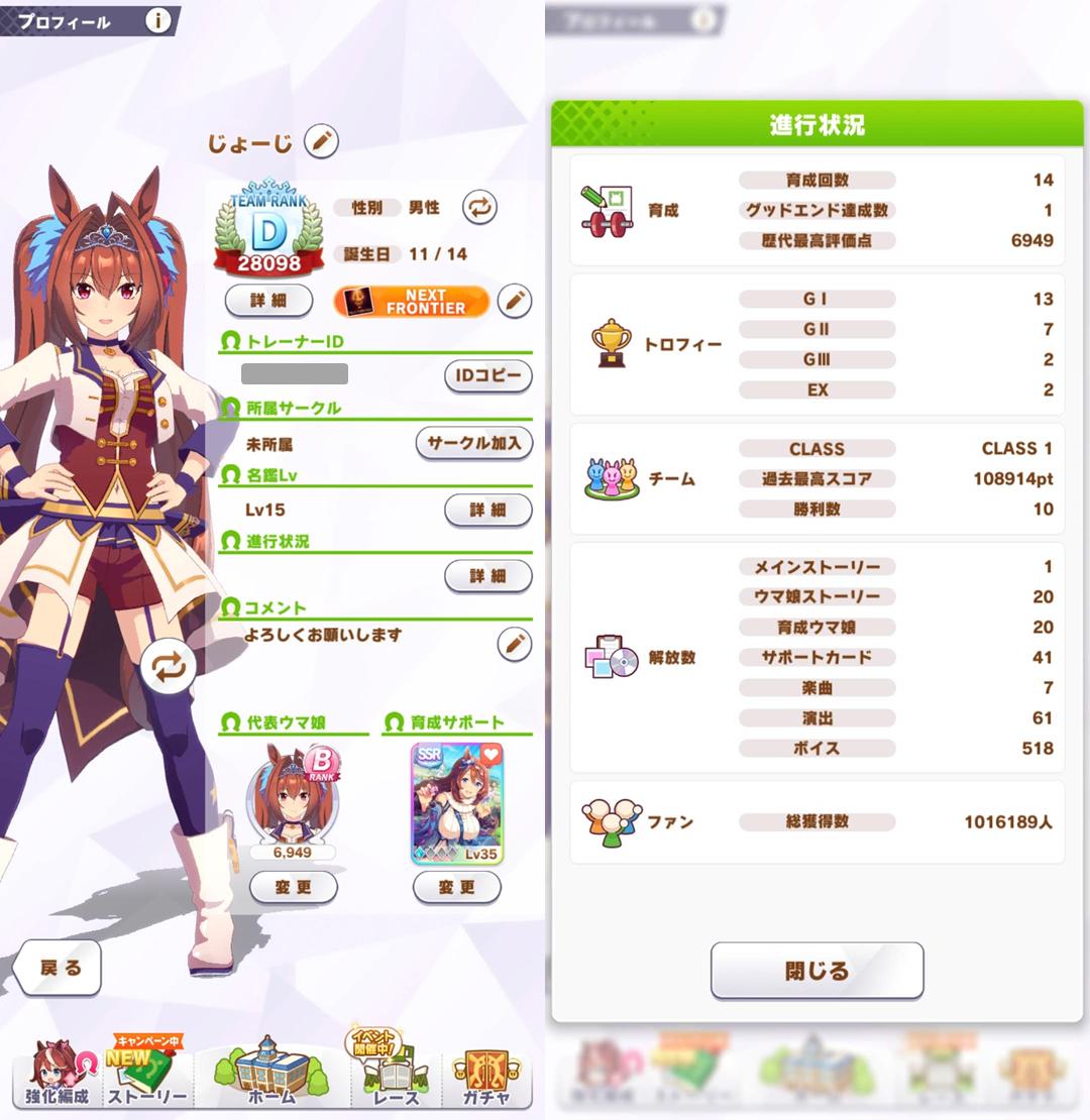 f:id:jo_ji:20210321132756p:plain