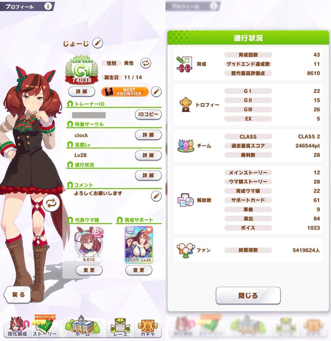 f:id:jo_ji:20210328144219p:plain