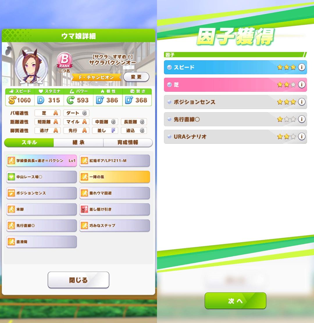 f:id:jo_ji:20210328151728p:plain