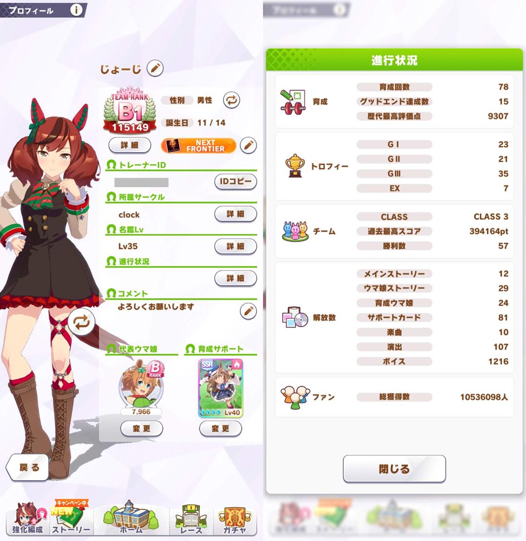 f:id:jo_ji:20210403225857p:plain