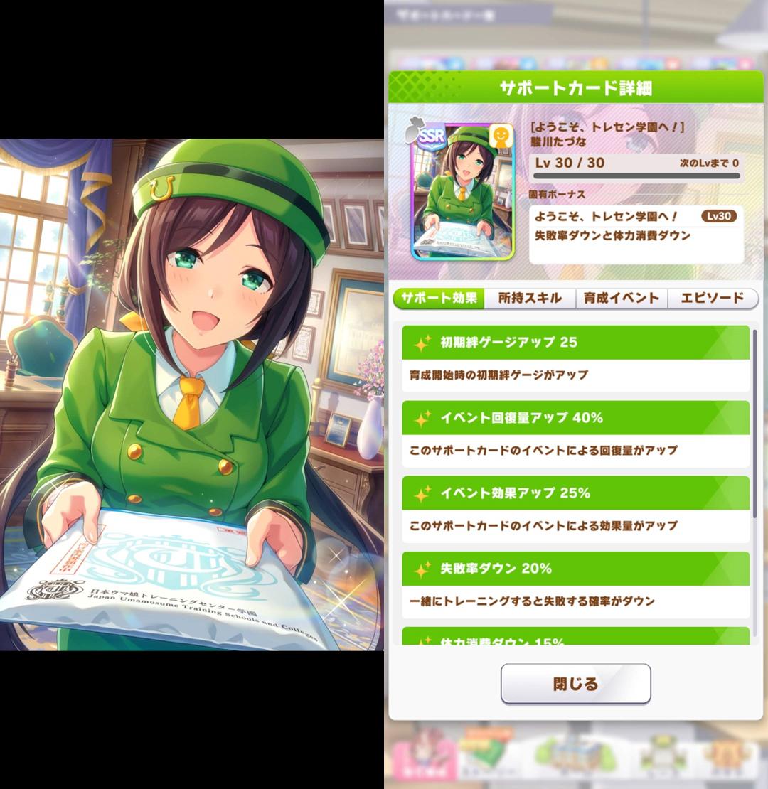 f:id:jo_ji:20210403232711p:plain