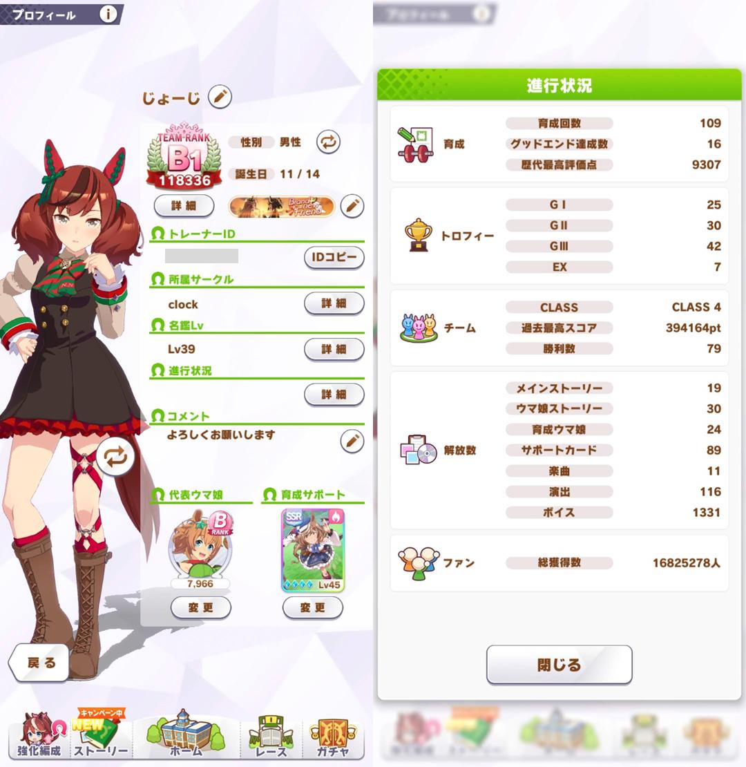 f:id:jo_ji:20210411171903p:plain