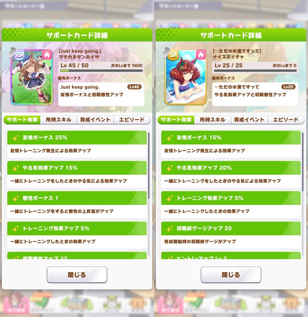 f:id:jo_ji:20210411174634p:plain