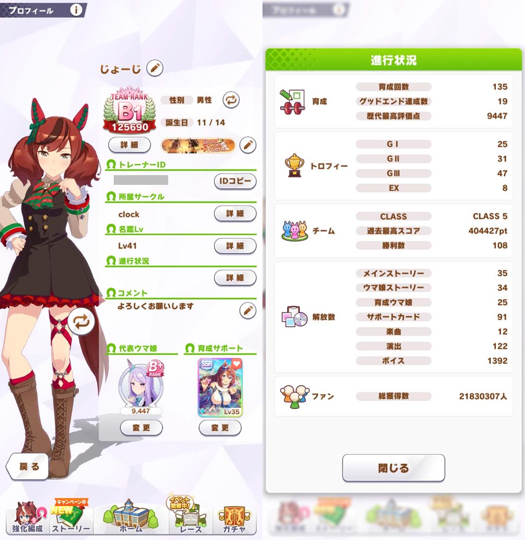 f:id:jo_ji:20210417184422p:plain