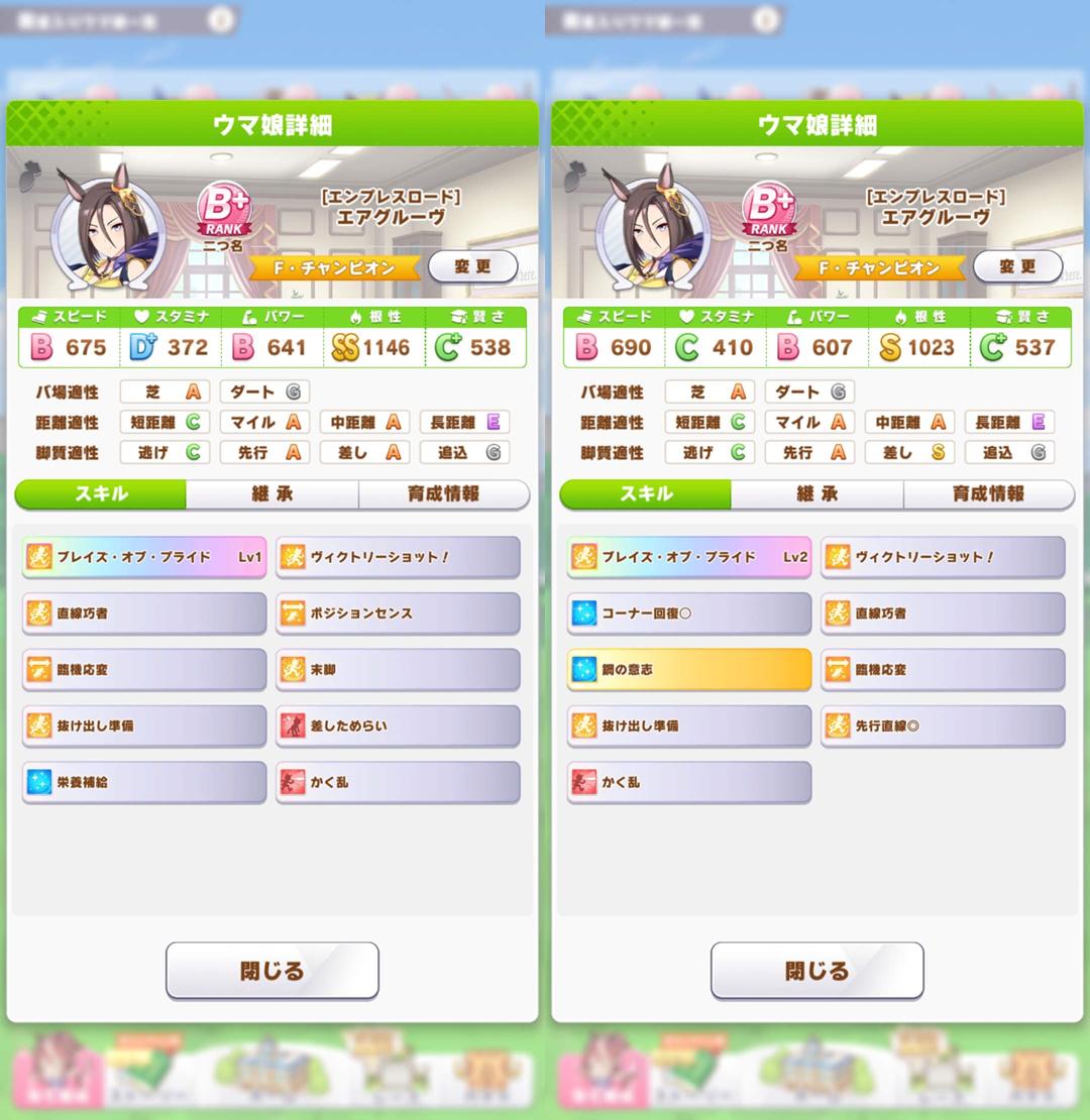 f:id:jo_ji:20210417193210p:plain