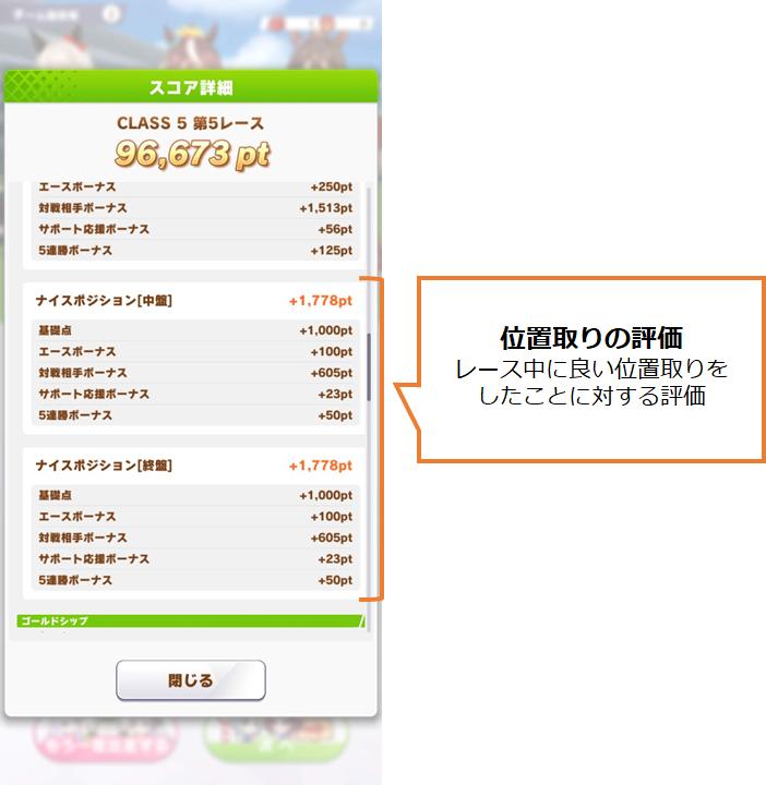 f:id:jo_ji:20210424150415p:plain