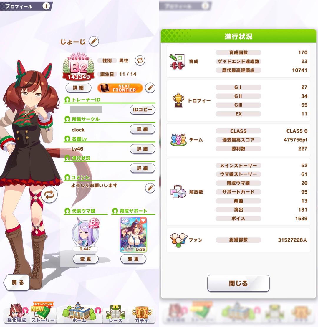 f:id:jo_ji:20210502192137p:plain