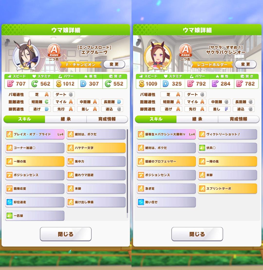 f:id:jo_ji:20210502193021p:plain