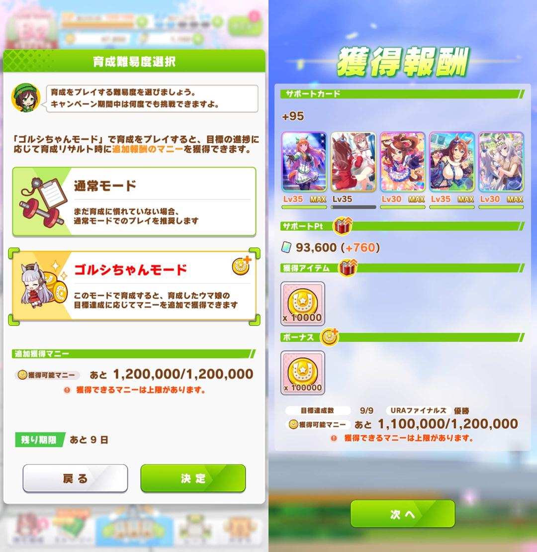 f:id:jo_ji:20210502194438p:plain