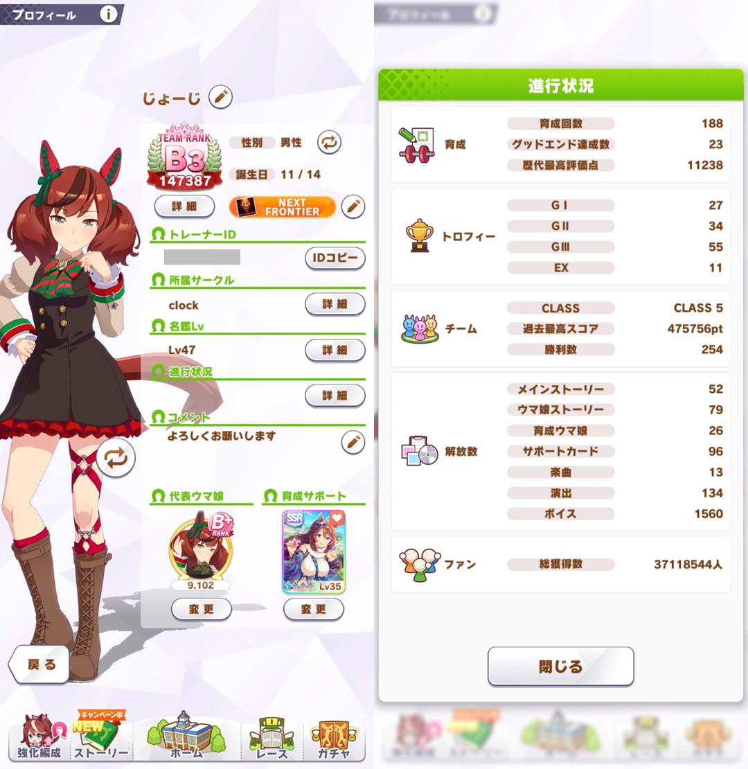 f:id:jo_ji:20210509165346p:plain