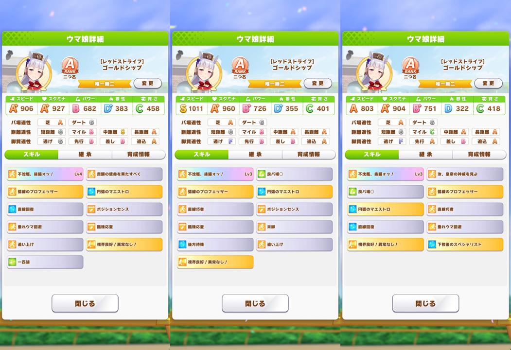 f:id:jo_ji:20210509170328p:plain