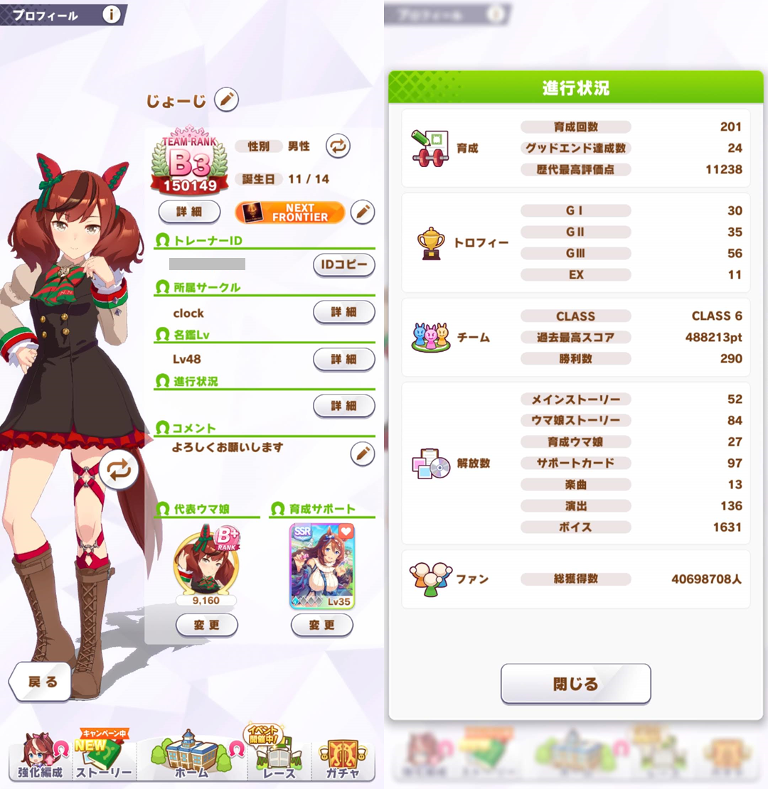 f:id:jo_ji:20210515113924p:plain