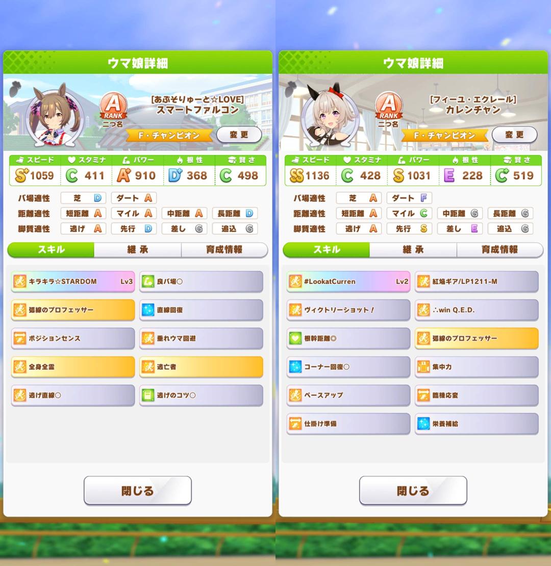 f:id:jo_ji:20210516182301p:plain