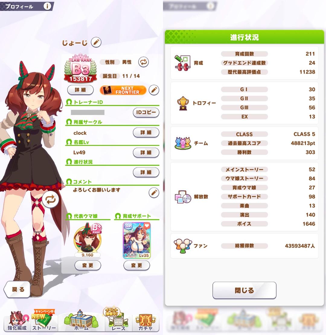 f:id:jo_ji:20210522234532p:plain