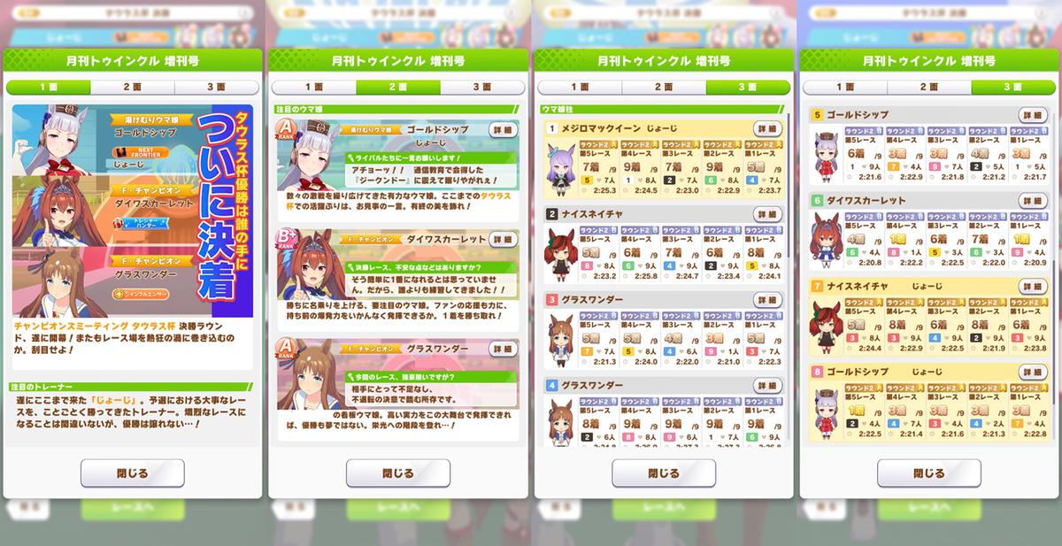 f:id:jo_ji:20210523000704p:plain