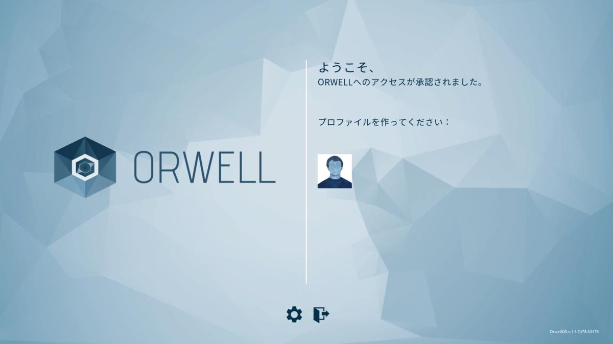 f:id:jo_ji:20210523011343p:plain