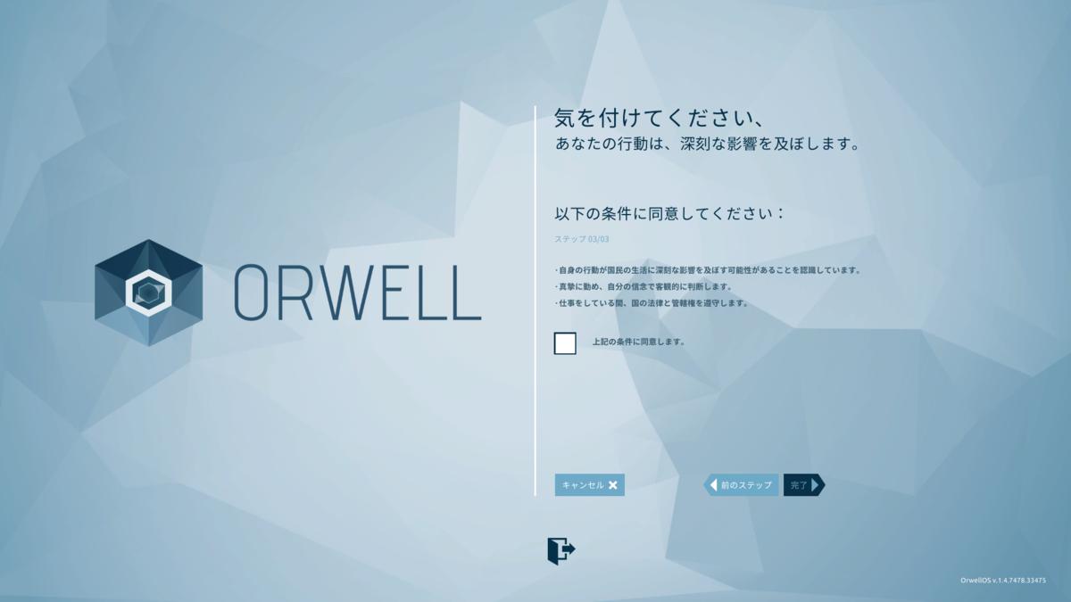 f:id:jo_ji:20210523112726p:plain