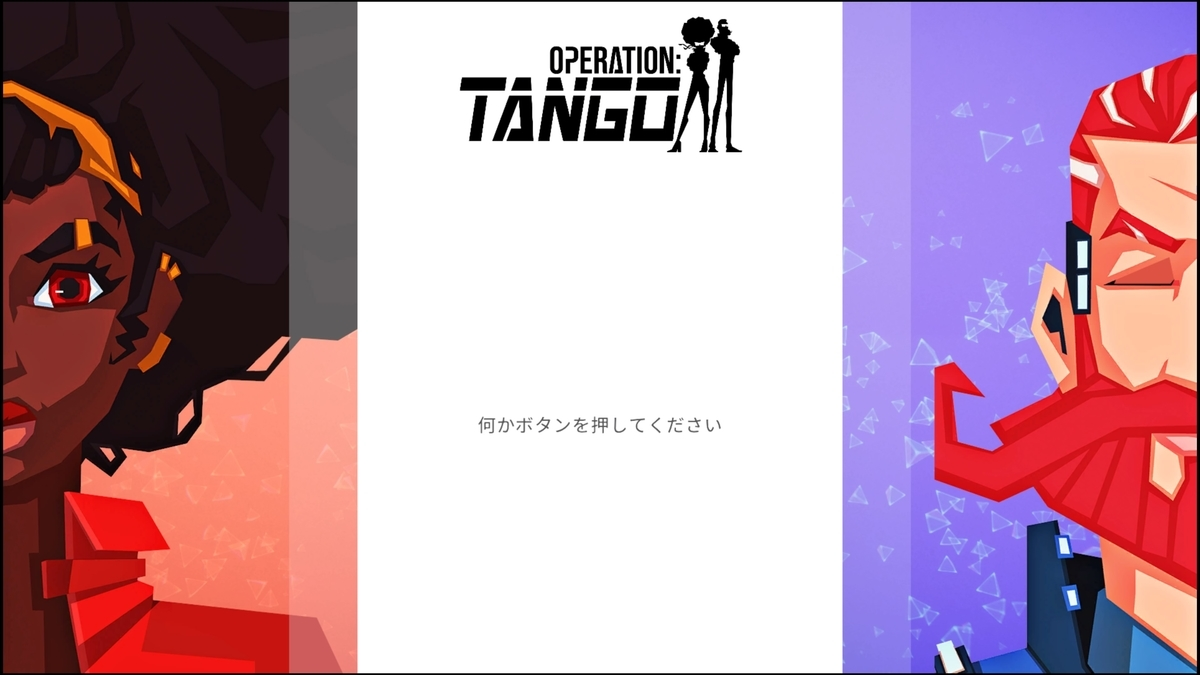 f:id:jo_ji:20210627215507j:plain