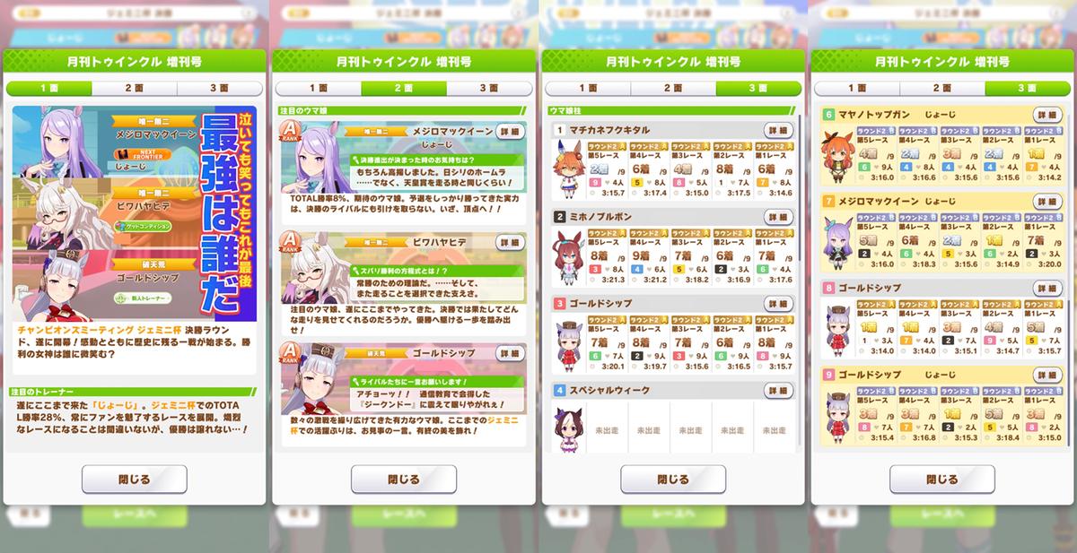 f:id:jo_ji:20210704113536p:plain
