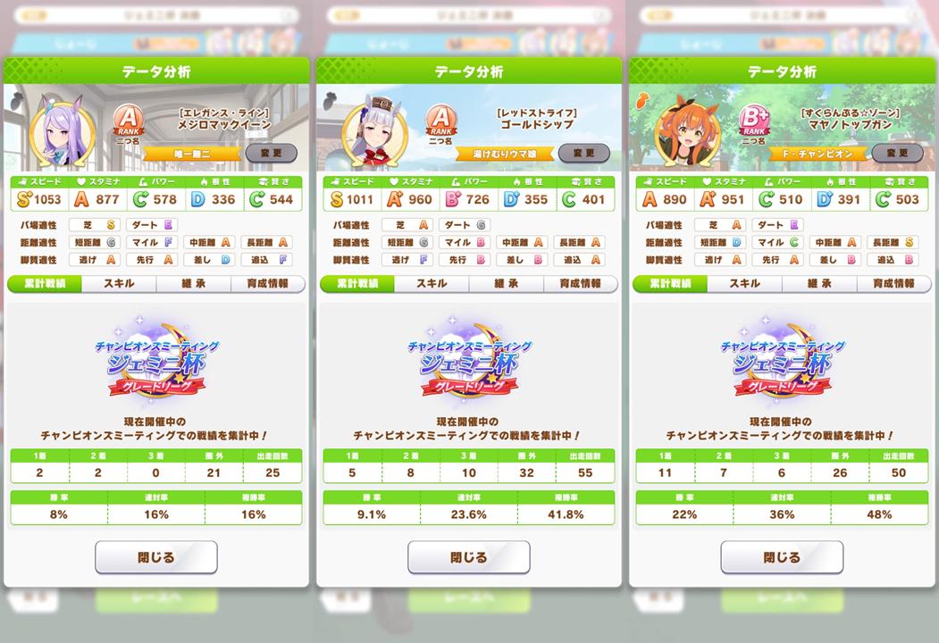 f:id:jo_ji:20210704113549p:plain