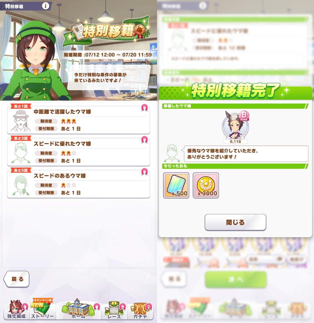 f:id:jo_ji:20210801121547p:plain