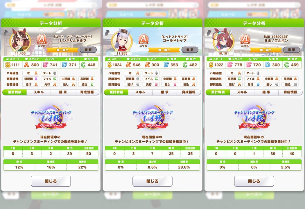 f:id:jo_ji:20210829223449p:plain