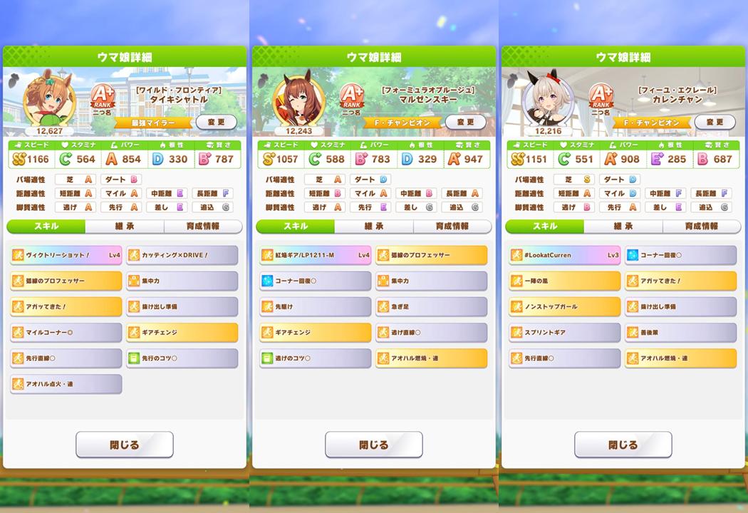 f:id:jo_ji:20210904182519p:plain