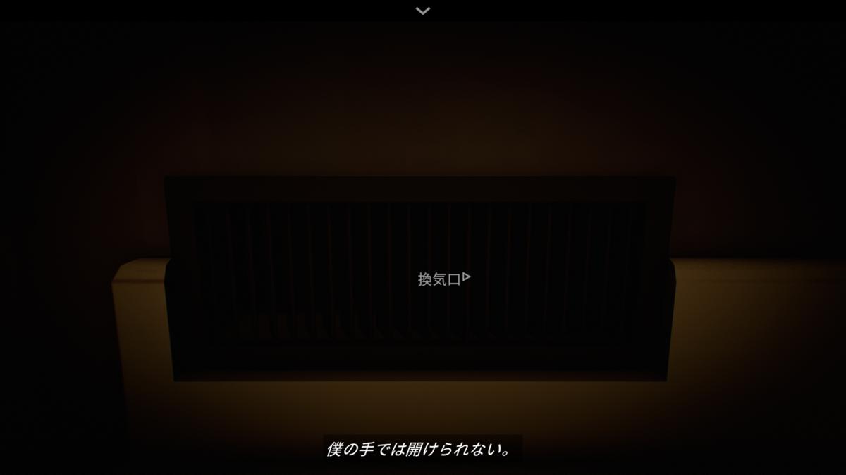 f:id:jo_ji:20210923171333p:plain