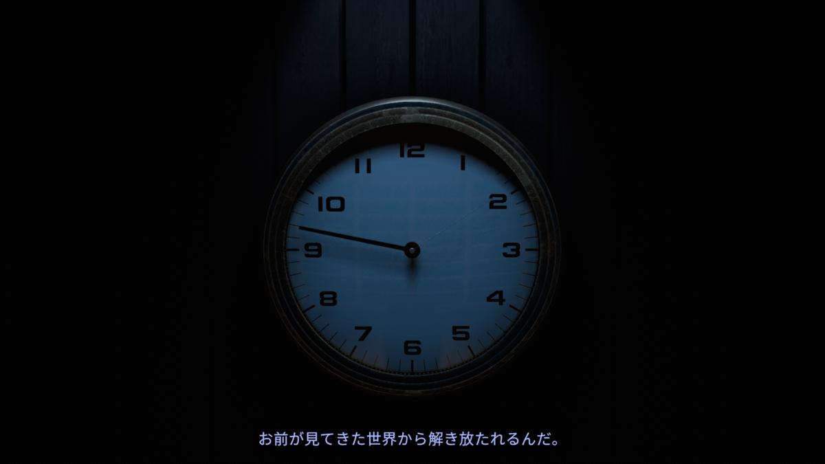 f:id:jo_ji:20210923171814p:plain
