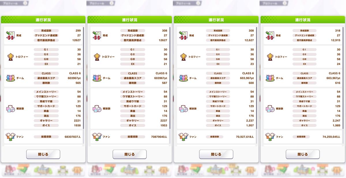 f:id:jo_ji:20210927001049p:plain