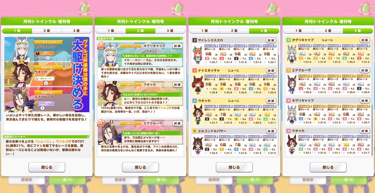 f:id:jo_ji:20210927002843p:plain