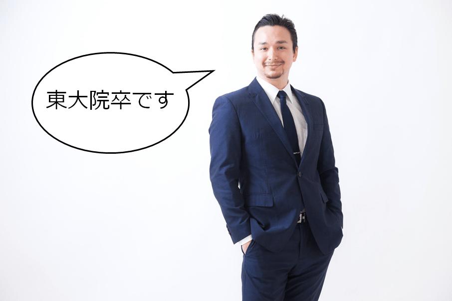 Q. 新卒で外資コンサルに入社するキャリア ...