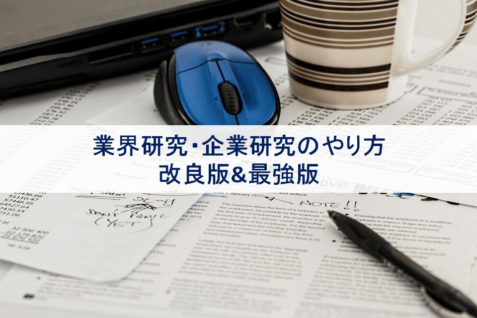 f:id:job-hunting-buddha:20161012235156p:plain