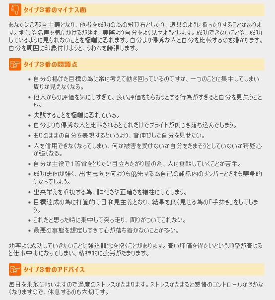 f:id:job-hunting-buddha:20161125224202p:plain