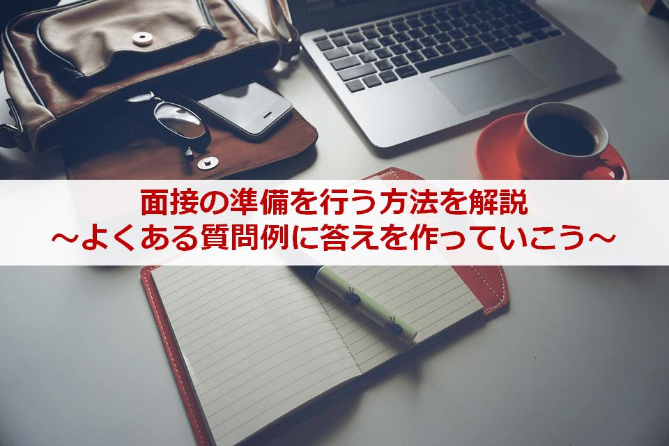 f:id:job-hunting-buddha:20170109211606p:plain